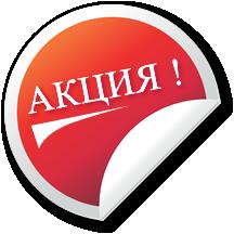Оценочная компания «ИПЦ»
