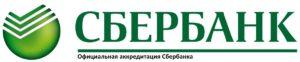 Оценочная компания Официальная аккредитация Сбербанка