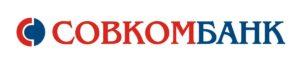 Совкомбанк оценочная компания.