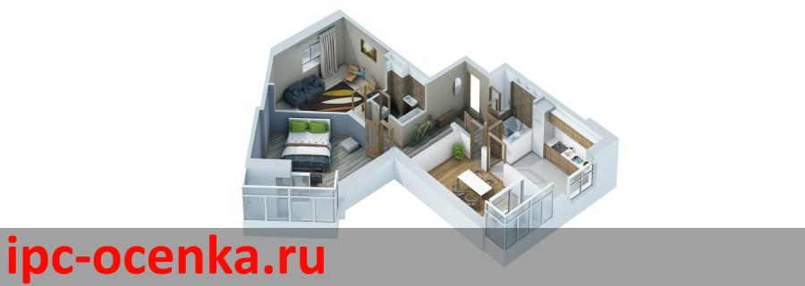 Заказать оценку квартиры