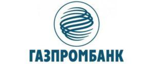 Газпромбанк оценка