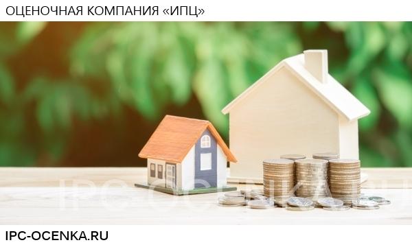 Независимая оценка квартиры для ипотеки в Сбербанке
