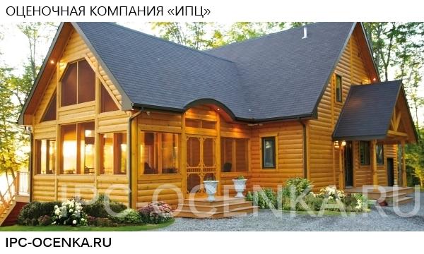 Оценка деревянных домов