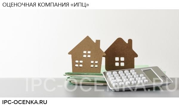 кредит под залог недвижимости тинькофф metrprice ru