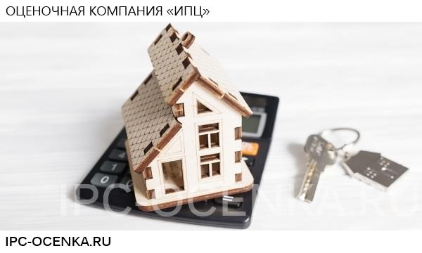 Оценка квартиры в новостройке для Сбербанка