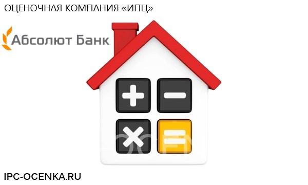 Абсолют Банк оценка
