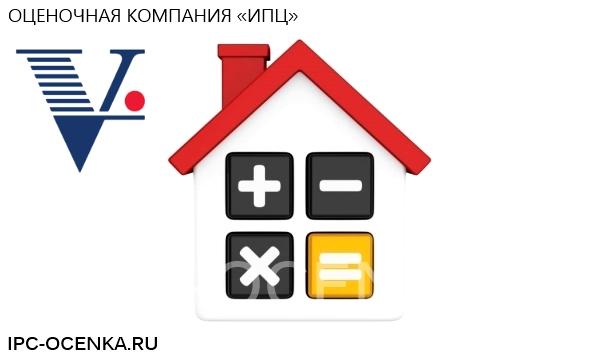 Банк Возрождение оценка недвижимости